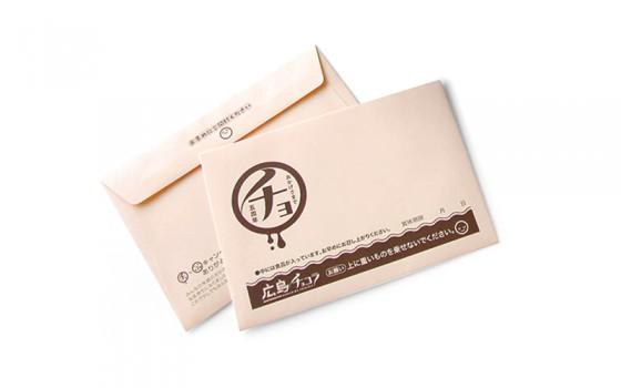 デザイン(広島チョコラ 封筒)
