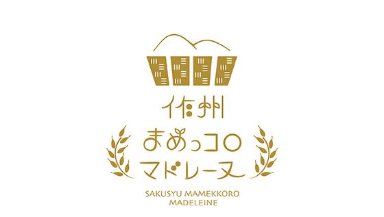 デザイン(まめっコロ ロゴ)