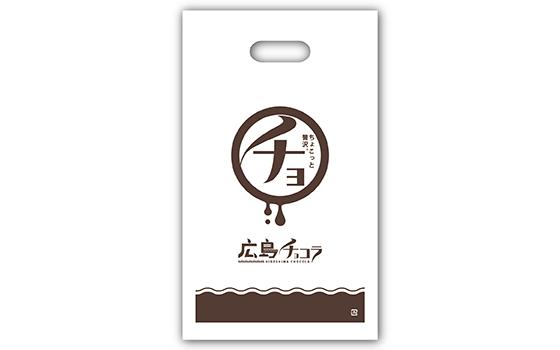 デザイン(広島チョコラ アームバッグ)