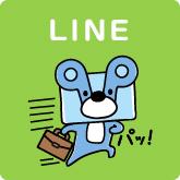 packmakun_line